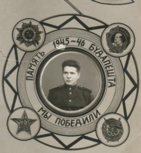 Я Ищу: Вовк Иван 1941 г.р.