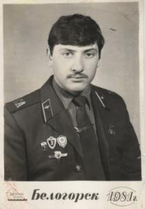 Я Ищу: Клым Георгий 1962 г.р.