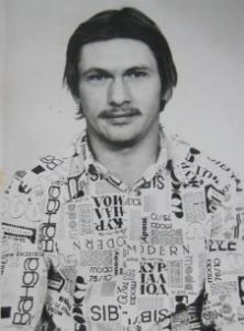 Ищу Серебкова Михаила Миновича