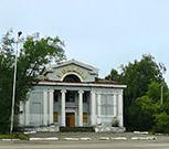 Райчихинск и городской округ Райчихинск
