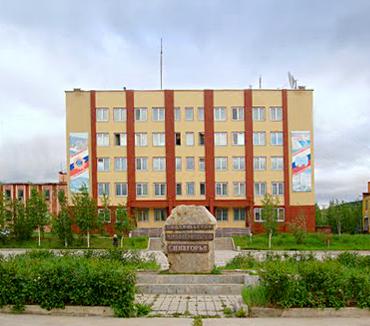 Ягодное и Ягоднинский район
