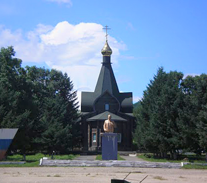 Ольга и Ольгинский район