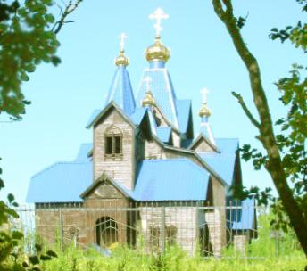 Александровск-Сахалинский и городской округ