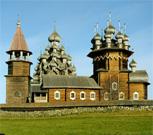 Макаров и Макаровский городской округ