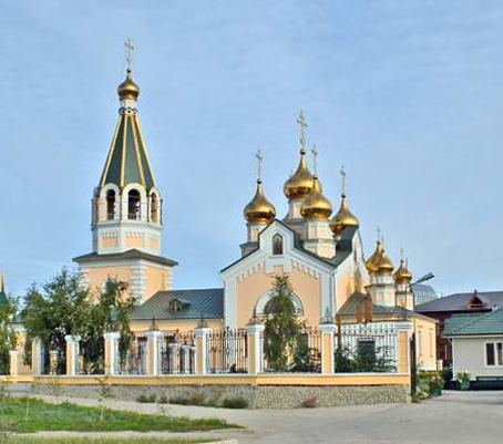 Якутск и Якутский городской округ