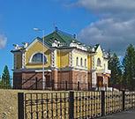 Алдан и Алданский район