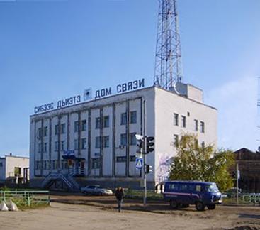 Вилюйск и Вилюйский район