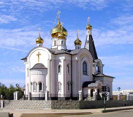 Мирный и Мирнинский район