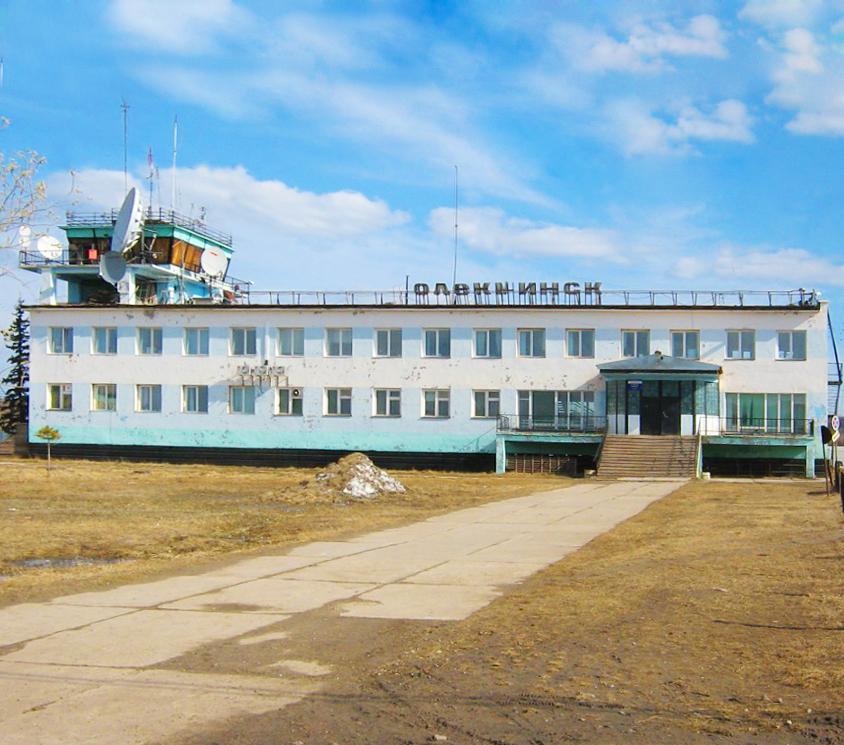 Олёкминск и Олёкминский район