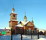 Сунтар и Сунтарский район