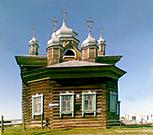 Чурапча и Чурапчинский район