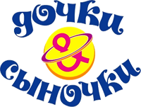 ДОЧКИ-СЫНОЧКИ, логотип