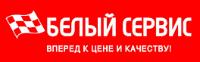 Логотип БЕЛЫЙ СЕРВИС