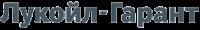 Логотип ЛУКОЙЛ-ГАРАНТ