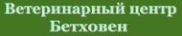 Логотип БЕТХОВЕН