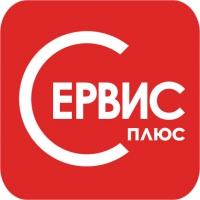 СЕРВИС ПЛЮС, логотип