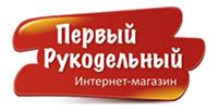 Логотип ПЕРВЫЙ РУКОДЕЛЬНЫЙ