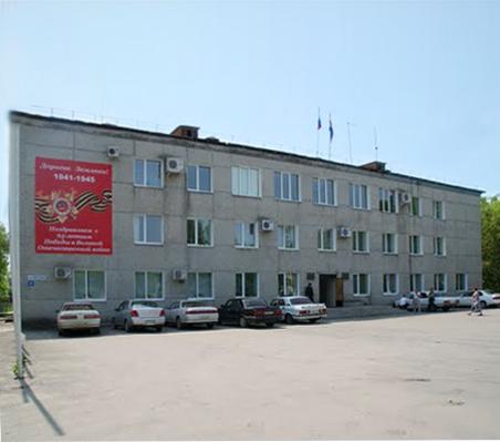 новобурейск амурская-область роз сельхоз банк заполнять журнал кассира-операциониста